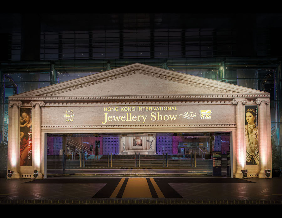 2018 Trade Show Design Award Winner